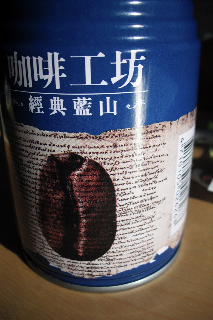 Blue Mountain coffee, processed in Taiwan for Asian markets. Image by Ken Meyer, via Flickr CC.